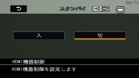 HDR-CX170